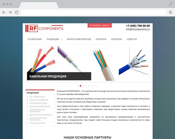 Компания RF Components