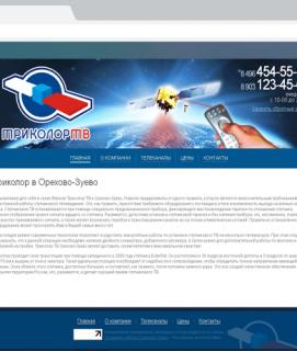 Триколор ТВ Орехово-Зуево