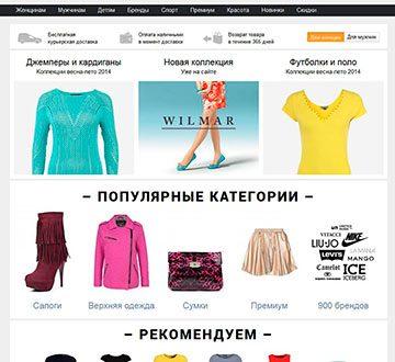 Заказать интернет-каталог товаров или услуг